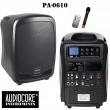 Audiocore PA-0610