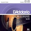 D'Addario EJ13 80/20 Bronze